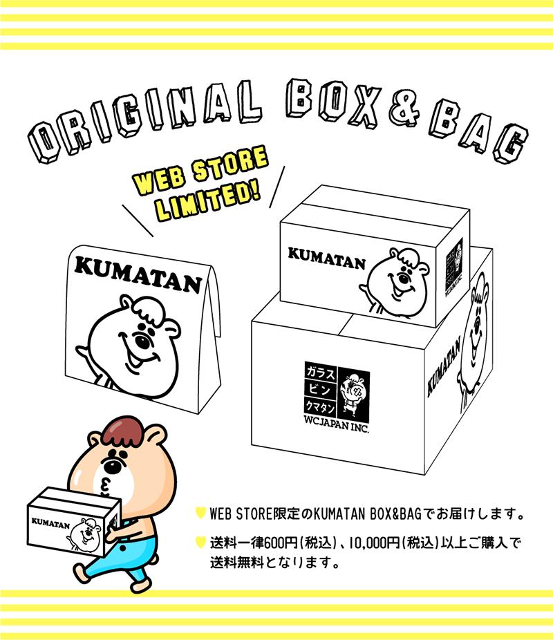 BOX0408