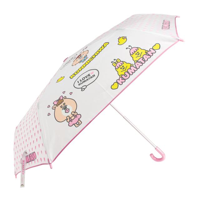 折り畳み傘B