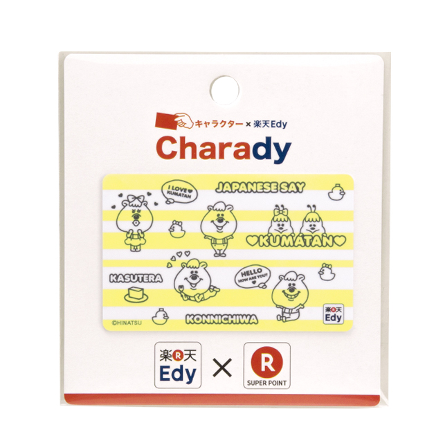 charadyYEL2