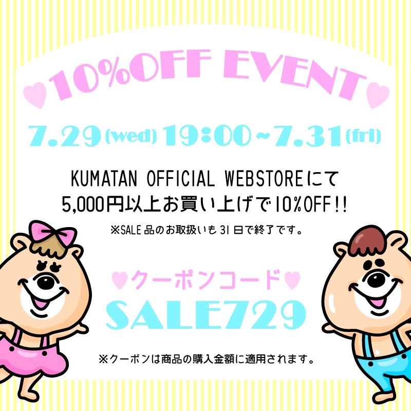 image_0728_01