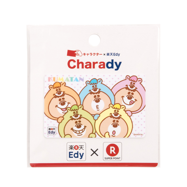charady1