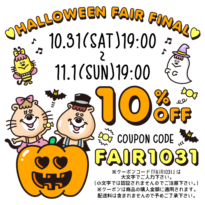 1027_halloweenfair