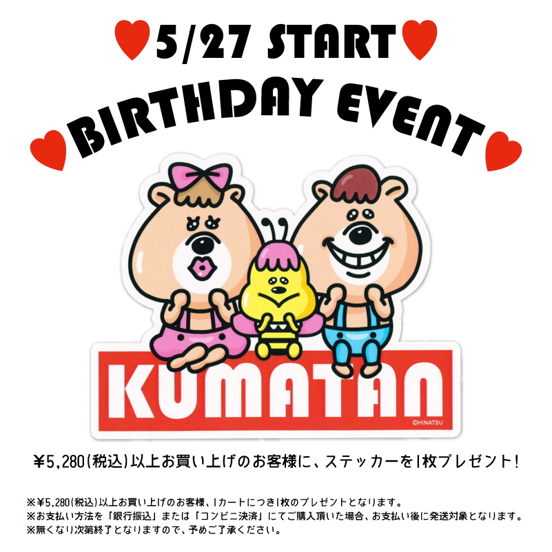 BD_event_0523_アートボード 1
