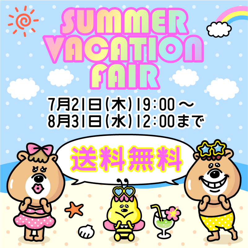 summervacationNEWS