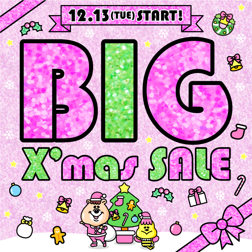 big_x'mas_sale_1209_1