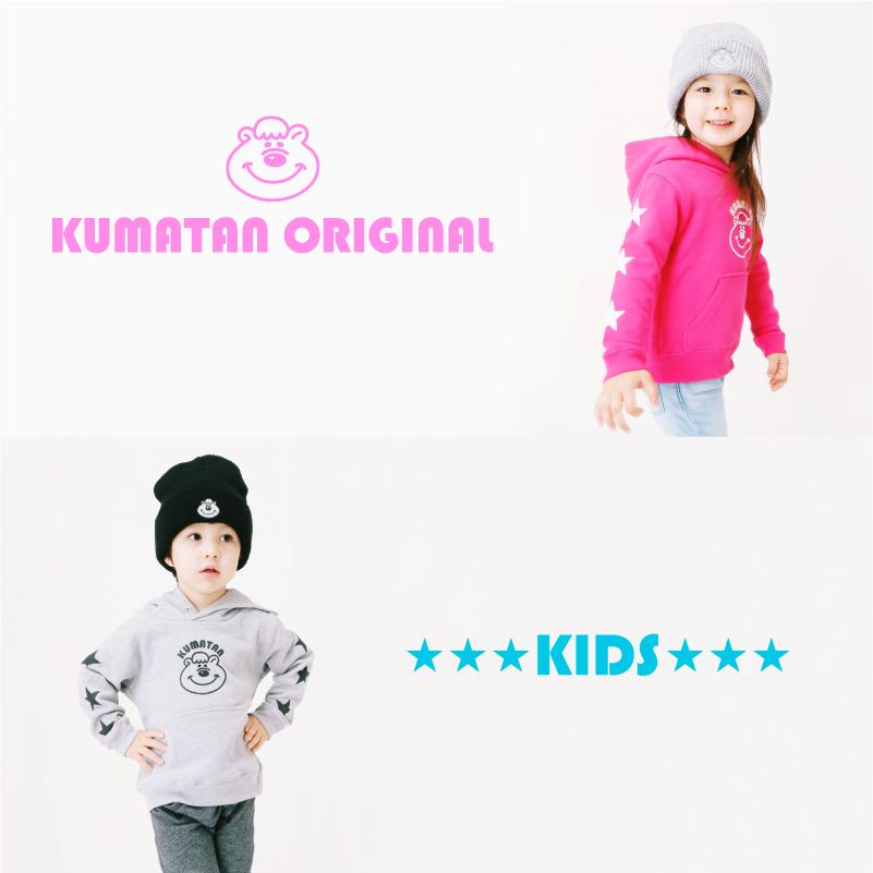 KMT-179_KIDSパーカー_ニュース_0111_1