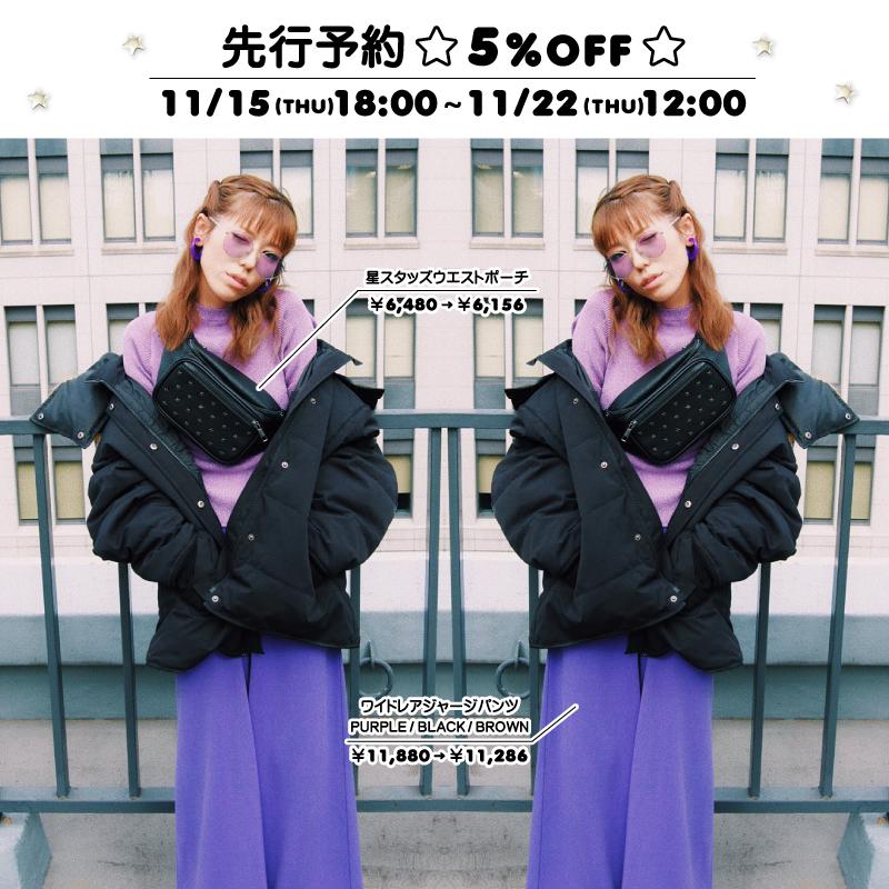 KMT-397_412_先行_ニュース