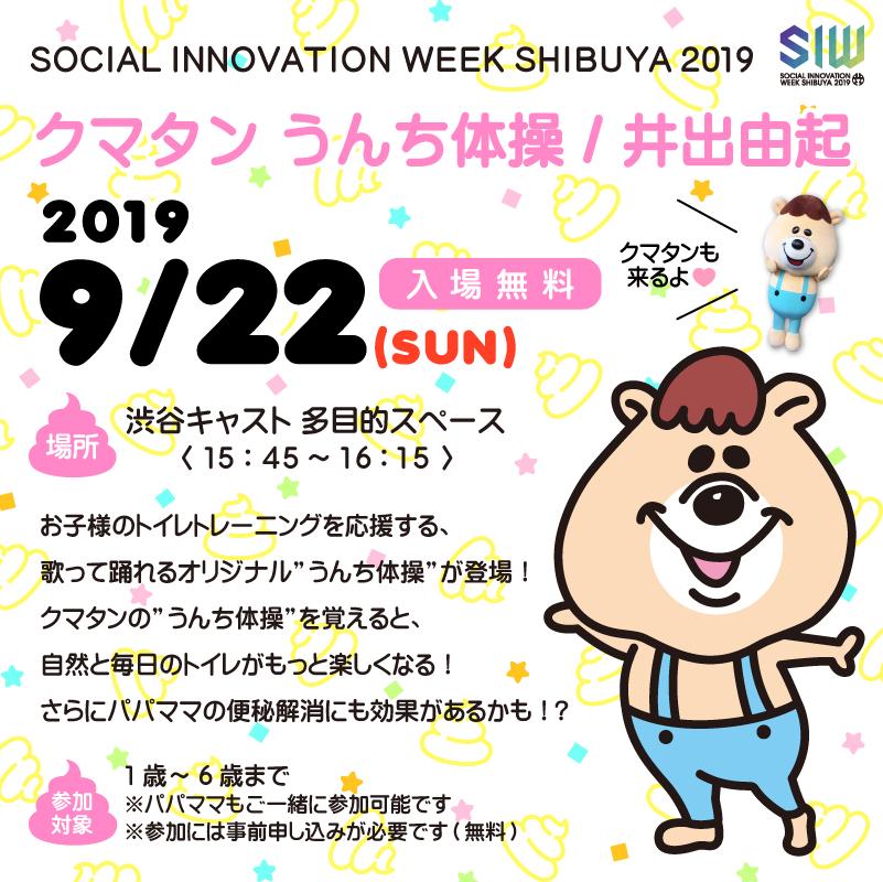 event_ニュース