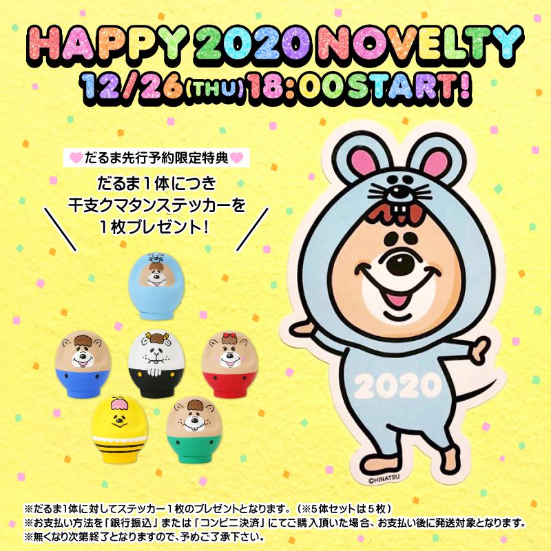 Sticker_ニュース