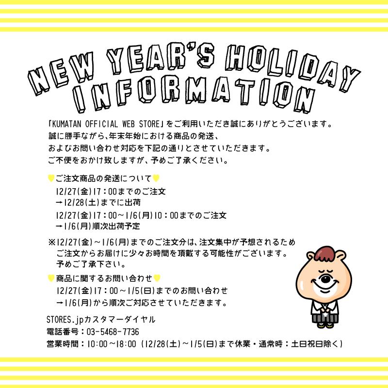 info_ニュース